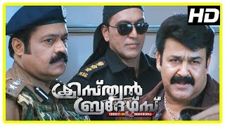 Download Christian Brothers Movie | Best Of Suresh Gopi Scenes | Mohanlal | Sarath Kumar | Dileep | Kaniha Video