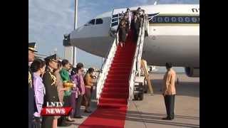 Download Lao NEWS on LNTV: Thai Princess Maha Chakri Sirindhorn arrives in Vientiane.30/6/2015 Video