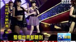 Download 平民天后徐懷鈺回來了!穿四百元衫復出接通告變貧民天后! Video