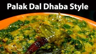 Download How to make Palak Dal Dhaba Style | My Food Court Video
