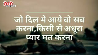 Download Sad love shayari in hindi Video