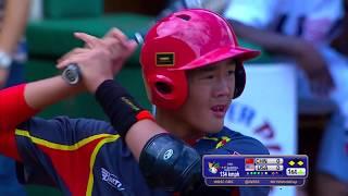 Download China v USA - U-15 Baseball World Cup 2018 Video