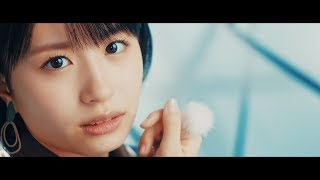 """Download つばきファクトリー『抱きしめられてみたい』(Camellia Factory [""""I want to be hugged.""""])(Promotion Edit) Video"""
