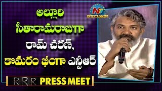 Download SS Rajamouli Speech @ RRR Movie Press Meet | Jr NTR | Ram Charan | SS Rajamouli | NTV Entertainment Video