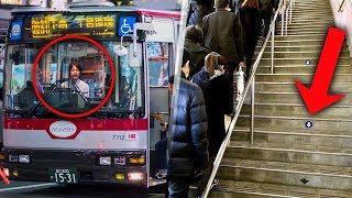 Download Japonya Neden Dünyanın En Gelişmiş Ülkesi? İşte Cevabı... Video