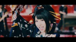 Download 和楽器バンド / 「起死回生」Kishikaisei MUSIC VIDEO Video
