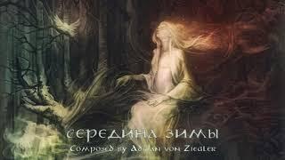 Download Slavic Music - Seredina Zimy Video