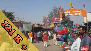 Download Chandnpuri Yatra mashal jyot mirvnuk 2019 Video