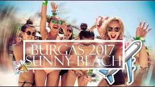 Download מה שקרה בבורגס נשאר בבורגס !!! | burgas sunny beach 2017 Video