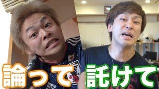 Download 【日本語難しい】意味わからん動詞の意味を予想してショートムービー対決! Video