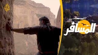 Download المسافر- إثيوبيا 2.. حضارات مدفونة ومدن تاريخية مهجورة Video