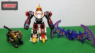 Download Siêu nhân mãnh thú Gekiranger Robot biến hình lắp ráp đồ chơi trẻ em Megazord toy for kids power Video