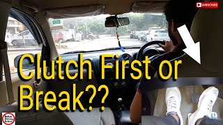 Download पहले क्लच दबाये या ब्रेक ?? | When to press clutch while breaking? The Right way to do| IDS Video
