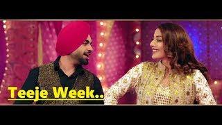 Download Teeje Week Jordan Sandhu (Lyrics)   Bunty Bains, Sonia Mann   The Boss   Latest Punjabi Songs 2018 Video