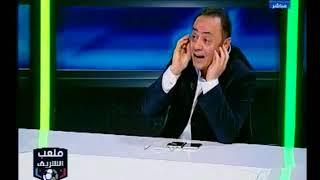 Download طارق يحيى: انا مكتشف كابوريا ويكشف أسباب عدم اقتناع نيبوشا به وبالشامي Video
