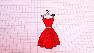 Download Простые рисунки #113 Как просто нарисовать платье=) Video