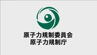 Download 第67回特定原子力施設監視・評価検討会(2019年01月21日) Video