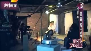 Download 《北京遇上西雅图》热映 吴秀波成″男神″ Video
