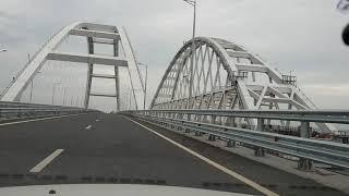 Download Крымский мост. Месяц после открытия. Сколько людей едет в Крым Video