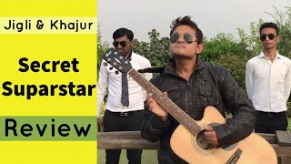 Download Secret suparstar movie review - Jigli Khajur Video