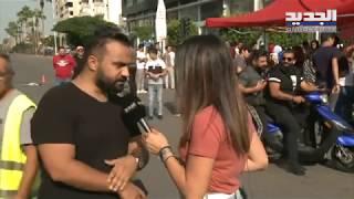 Download محتجون في صيدا: إشكال وقع بعد محاولة عميل إسرائيلي الاعتداء علينا في شركة للصيرفة Video
