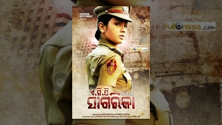 Download ACP SAGARIKA - Latest Oriya Movies 2015 || ORIYA FULL MOVIE || Odia Full Movies Video