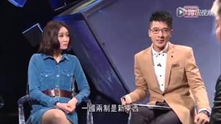Download 陈百祥怒斥香港废青:香港人就系中国人,就该中国管!【Natalis Chan(陈百祥) : Hongkong should be governed by China.】 Video