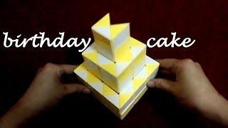 Download Smiggle snake puzzle or Rubik's twist 72 - Birthday Cake - 蛋糕 Video