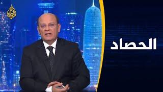 Download الحصاد- اشتبكات مسلحة وقتلى.. هل ستنهار الهدنة بطرابلس الليبية؟ Video