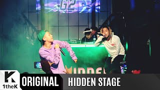 Download HIDDEN STAGE: G2(지투) 식구, 거북선 (with SwayD) Video