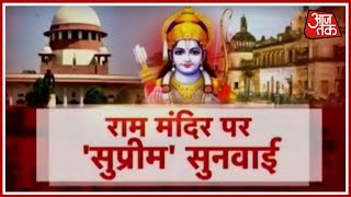 Download Ayodhya Case Hearing Will Resume Today At 2 PM; CJI Dipak Misra Will Hear The Case | Ayodhya Live Video