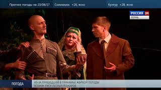 Download Театр «У Моста» открывает юбилейный сезон Video