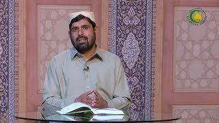 Download 110. حرامہ کمائی - استاد: سجاد علی Video