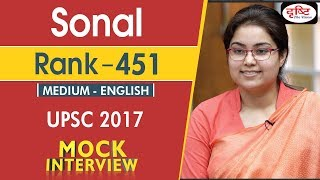 Download Sonal, 451 Rank, English Medium, UPSC-2017 : Mock Interview Video