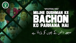 Download Mujhe Dushman ke Bachon ko Parhana Hai | APS Peshawar | ISPR Song Video
