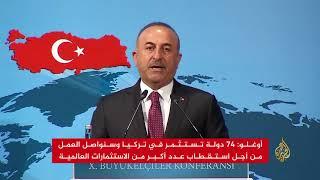 Download تعرف على إجراءات ″المركزي التركي″ لدعم الليرة 🇹🇷 Video