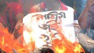 Download Protests in Bangladesh over murder of secular activist Video