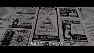 Download ファンタスティック・ビーストと魔法使いの旅(吹替版)(プレビュー) Video