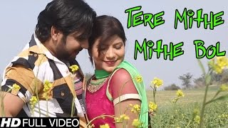 Download Tere Mithe Mithe Bol #तेरे मीठे मीठे बोल बोल #New Haryanvi Song 2016 #Pawan Pilania,Pooja Hooda Video