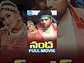 Download Nandha Telugu Full Movie | Prakash Raj, Meena, Simran | Senthil Kumar | Bharadwaj Video