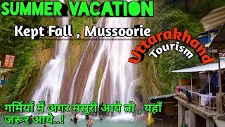 Download Uttrakhand Gk Beautiful Hill station Masoori (खूबसूरती एक पहाड़ की) Video