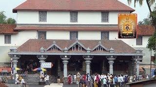Download Sri Manjunathaswamy Dharmasthala Video