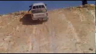 Download مقناص الجفر الاردن Video