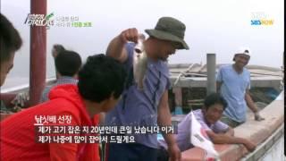 Download SBS [세상에이런일이] - 1인용 수제보트 ep.1 Video