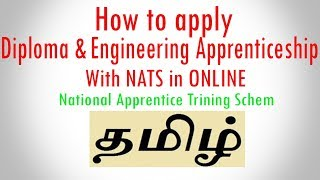 Download How to apply Student enrolment in (NATS) NATIONAL Apprenticeship Training Schem in தமிழ் Video