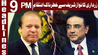 Download Zardari rules out chances of meeting with Nawaz - Headlines and Bulletin - 9 PM - 23 November 2017 Video