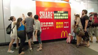 Download JCDecaux Metro Hong Kong - McDonald's Interactive Campaign in MTR Tsim Sha Tsui Station Video