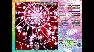download touhou 16