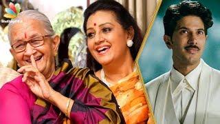 Download ദുല്ഖറിന്റെ പ്രകടനത്തെ കുറിച്ച് മേനക   Menaka Suresh Interview   Dulquer Salman   Mahanati Video