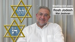 Download Kabbalah: meditación de protección para Rosh Jodesh Jeshvan Video